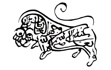 calligraphy_clean